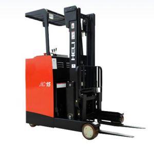 G系列 1.5吨蓄电池站式前移式叉车
